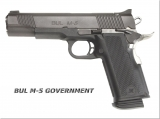 Bull M-5 Government